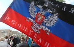 Компании некоторых олигархов будут национализированы – ДНР