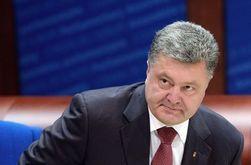 МИД Украины: Порошенко готов к переговорам с лидерами стран ТС