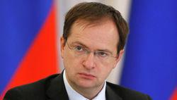 Румыния и Украина запретили полет самолета с Мединским на своей территории