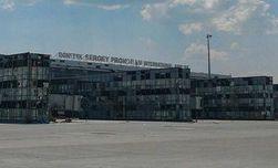 Российский танк расстрелял украинский БТР в аэропорту Донецка – 7 погибших