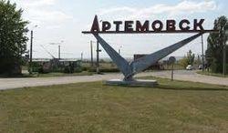 В Артемовске одноименный батальон уничтожил штаб ДНР