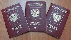 С 1 марта граждане РФ смогут ездить в Украину по загранпаспорту