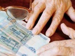 В ДНР закончились деньги для пенсий