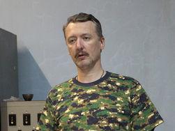 Москве не нужна война на Донбассе - Стрелков