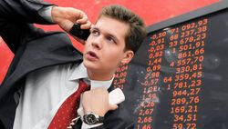 Рубль теряет позиции к доллару США и евро