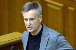 Судьба Наливайченко решится в Раде в четверг?