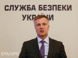 Кто придет на смену Наливайченко в СБУ?