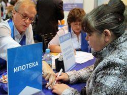 В России резко возросло количество просроченных кредитов по ипотеке