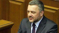 ГПУ попросило Печерский суд открыть дело об аресте Януковича