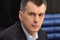 Прохоровы покидают «Гражданскую платформу»
