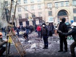 Рогатка - оружие демонстрантов на Грушевского