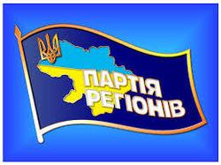 Партия регионов собирается на экстренный съезд для поддержки унитарного режима