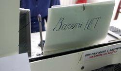 Банкам РФ катастрофически не хватает валюты