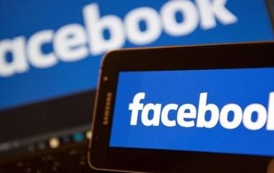 Социальная сеть Facebook начнёт сражаться сфальшивыми новостями вГермании