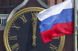 Российские 15 млрд долларов пойдут на еврооблигации