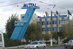 В Казахстане грядет массовое сокращение в отрасли металлургии