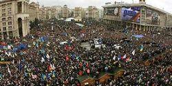 Завтра в Киеве пройдет очередное Народное вече