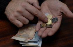 Зарплата украинцев в сентябре опять ужалась
