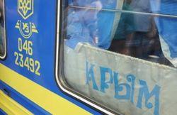 С 27 июня железнодорожные билеты из Крыма в Украину подорожали в 4 раза