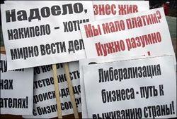 Социального взрыва в Украине из-за роста тарифов не будет – эксперты