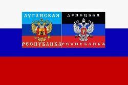 Киев планирует отгородиться от «автономного Донбасса» настоящей границей