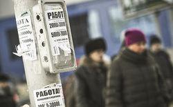 СМИ назвали самые богатые и самые бедные города России