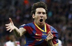 Аргентинец Месси в пятый раз получил «Золотой мяч»