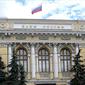 Банк России оставил ключевую ставку на прежнем уровне
