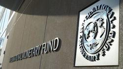Что на самом деле МВФ требует от Украины?