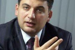 Децентрализация таки будет в Украине – обещает Гройсман