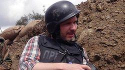 Российский корреспондент Стенин погиб под Донецком еще месяц назад