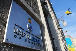 Транзит российского газа через Украину уменьшился на 17%