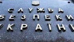 СБУ идентифицировала русских на Донетчине