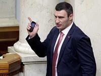 Кличко призывает наказать противников «Марша равенства», устроивших стычки в Киеве
