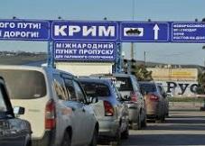 Российские политики начали обращаться в Киев за визами в Крым