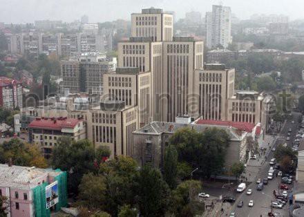фото еврейский центр менора в днепропетровске