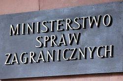 В Польше с удивлением отнеслись к предложению о разделе украинской земли