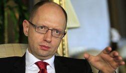 Яценюк: Реформы – путь спасения Украины
