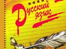 77 процентов жителей Донецка не чувствуют притеснения из-за русского языка