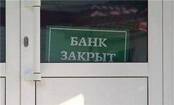 Российские банки бегут из Крыма