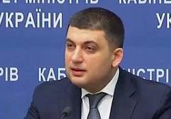 На парламентских выборах победил «Блок Порошенко» - Гройсман
