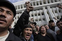 Киргизы требуют освободить арестованного в Фергане кыргызстанца