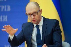 Киев ждет положительного ответа от МВФ по вопросу кредита – Яценюк