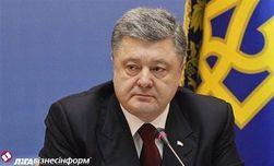 Петр Порошенко поручил раскрыть убийство сотрудника СБУ