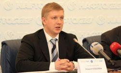 В «Нафтогазе» прогнозируют, что контракт с «Газпромом» будет длительным