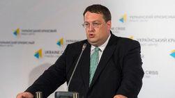 Геращенко: попытка провокаторов сорвать работу Верховной Рады не удалась