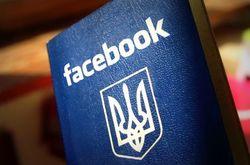 Аудитория Facebook в Украине стремительно растет