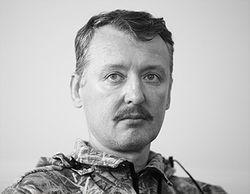 После отпуска Стрелка-Гиркина повысят – командовать армией Новороссии