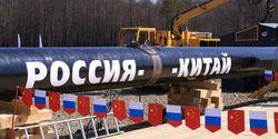 Россия нужнаКитаю только как сырьевой придаток