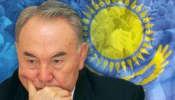 Уход Назарбаева сопряжен с кризисом стабильности в Казахстане – отчет МКГ